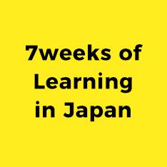 7weeks of Learning in Japan
