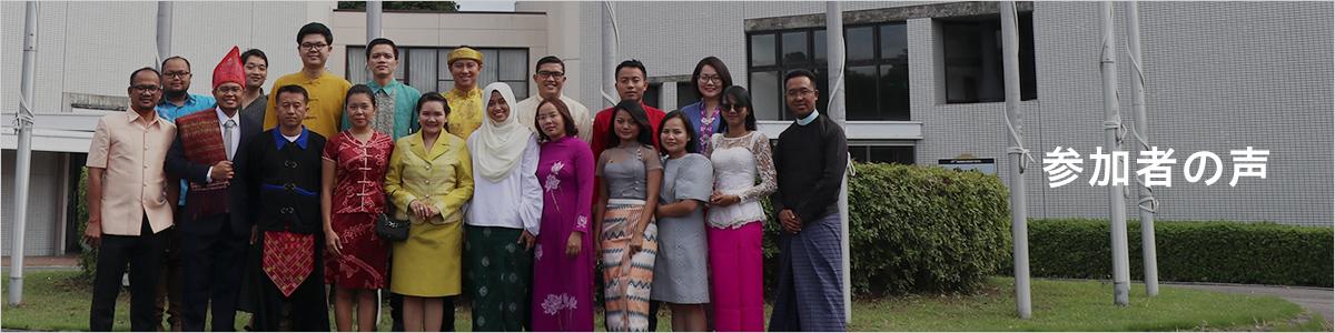 Participant's Voices